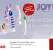 170130_joyride-online